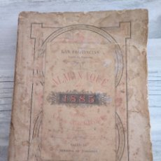 Libros antiguos: ALMANAQUE LAS PROVINCIAS, DIARIO DE VALENCIA (1885). Lote 181146015