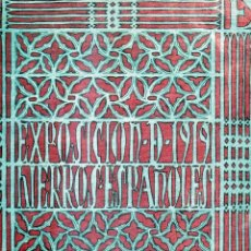 Livres anciens: EXPOSICIÓN DE HIERROS ESPAÑOLES - CATÁLOGO - POR: PEDRO MIGUEL DE ARTÍÑANO Y GALDÁCANO - 1919 . MAD.. Lote 181175832