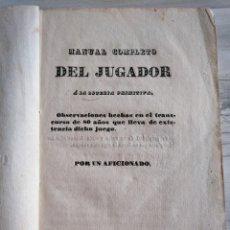 Libros antiguos: MUY RARO: MANUAL COMPLETO DEL JUGADOR A LA LOTERÍA PRIMITIVA (1845), IMPRENTA COLEGIO DE SORDO-MUDOS. Lote 181353330