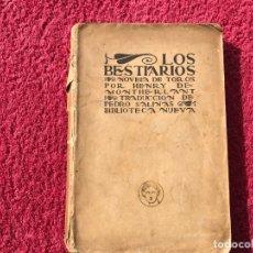 Libros antiguos: 1925. LOS BESTIARIOS. HENRY DE MONTHERLANT. 1 EDICIÓN EN CASTELLANO, PEDRO SALINAS. B. NUEVA. MADRID. Lote 181467041