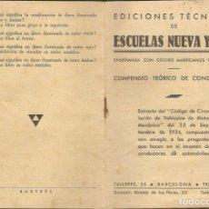 Libros antiguos: COMPENDIO TEORICO CONDUCCION. Lote 181532012