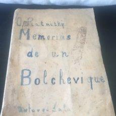 Libros antiguos: MEMORIAS DE UN BOLCHEVIQUE O.PIATNITSKY. Lote 181723775