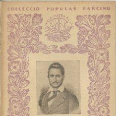 Libros antiguos: PAU PIFERRER – RECORDS I BELLESES DE BARCELONA - 1932. Lote 181779537