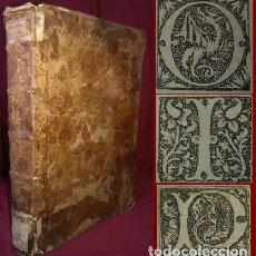 Libros antiguos: 1526. POST INCUNABLE. TOMAS DE AQUINO. BELLAS LETRAS CAPITULARES. GRAN TAMAÑO. Lote 181798598
