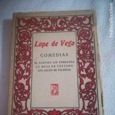Libri antichi: LOPE DE VEGA. COMEDIAS. CLASICOS ESPAÑOLES. PROMETEO, VALENCIA. RUSTICA. INTONSO. 228 PAGINAS. Lote 181868218