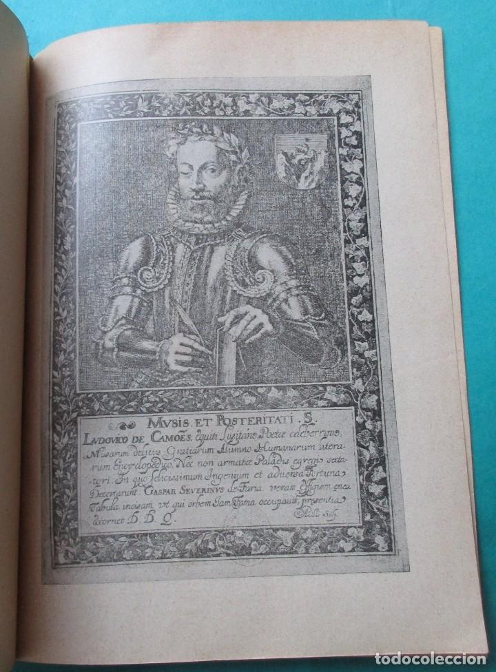 Libros antiguos: DISCURSO. EXPOSICIÓN BIBLIOGRÁFICA DE CAMOENS. . MADRID 1926. 50 PÁGINAS + 4 HOJAS.24 X 17 CM. - Foto 3 - 182143755