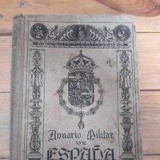 Libros antiguos: ANUARIO MILITAR 1920. ED. DEP. DE LA GUERRA. MADRID. 1919. Lote 182282221
