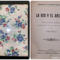 Libros antiguos: LA RED Y EL ANZUELO. ARACELI. LA ILUSTRACION ESPAÑOLA Y AMERICANA. MADRID, 1912. PAGS: 93. Lote 182521662
