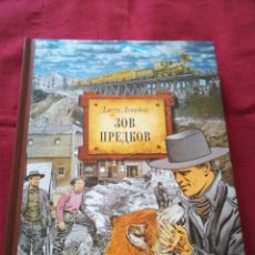 Libros antiguos: LONDON IDIOMA RUSO. Lote 182560481