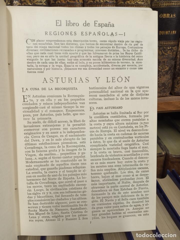 Libros antiguos: Colección Tesoro de la juventud. 17 tomos. Walter Jackson, Editor. Madrid. Suc. de Rivadeneyra. - Foto 10 - 182605790