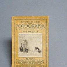 Libros antiguos: FOTOGRAFÍA - ANTONIO DE LEÓN - PEQUEÑA ENCICLOPEDIA PRÁCTICA Nº 27 - MADRID. Lote 183362630