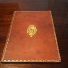 Libros antiguos: ESTATUTOS DE LA REAL ACADEMIA DE SAN CARLOS DE NUEVA ESPAÑA - EN LA IMPRENTA NUEVA MEXICANA - 1785. Lote 183384338