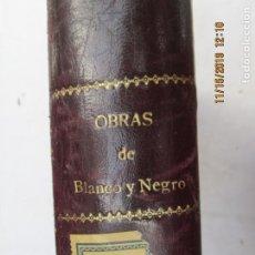 Libros antiguos: 17 OBRAS DE BLANCO Y NEGRO - VOLUMEN 3 - AÑO 1934. 1935 Y 1936.. Lote 183505113