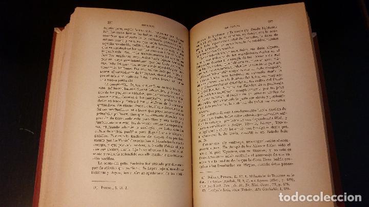 Libros antiguos: 1887 - ERNESTO CURTIUS / ALEJANDRO GARCÍA MORENO - Historia de Grecia - 8 tomos (obra completa) - Foto 3 - 183677838