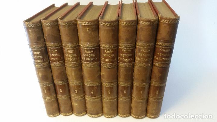 1887 - ERNESTO CURTIUS / ALEJANDRO GARCÍA MORENO - HISTORIA DE GRECIA - 8 TOMOS (OBRA COMPLETA) (Libros Antiguos, Raros y Curiosos - Historia - Otros)