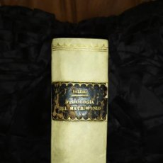 Libros antiguos: UNICO PRIMERA EDICIÓN? LA FISIOLOGÍA DEL MATRIMONIO HONORÉ DE BALZAC 1829 PIEL FRANCÉS BIBLIOTECA. Lote 183813921