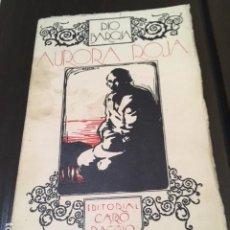 Libros antiguos: AURORA ROJA. PIO BAROJA.AÑOS 20.. Lote 184116733