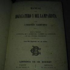 Libros antiguos: MANUAL DEL HOJALATERO Y LAMPARISTA. LORENZO CAMPANO. 1891. 94 FIGURAS. TÉCNICO. INDUSTRIA. ARTESANÍA. Lote 184148596