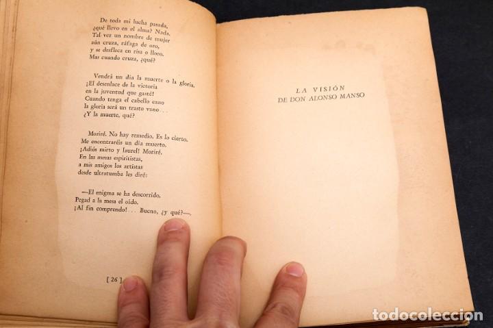 Libros antiguos: VICENTE PALÉS MATOS : VIENTO Y ESPUMA - DEDICATORIA AUTÓGRAFA DEL AUTOR - diepalismo - vanguardias - Foto 5 - 184284028