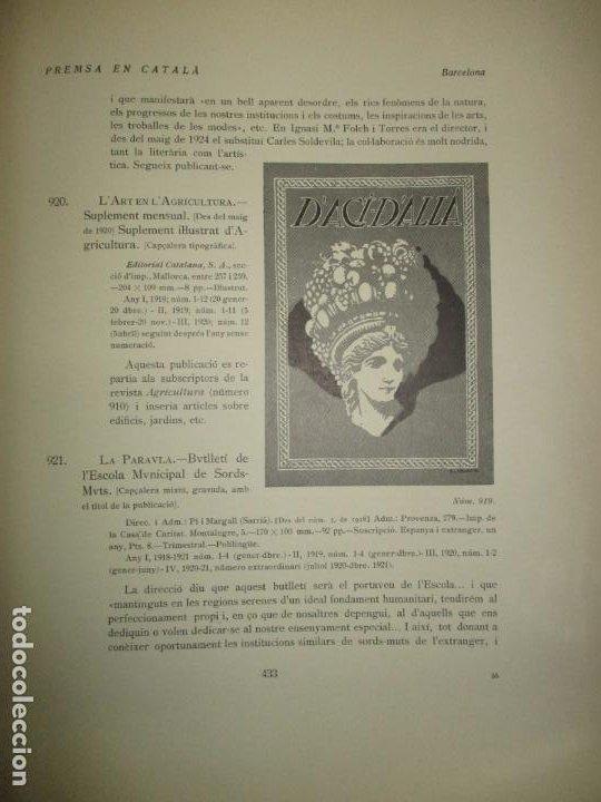 Libros antiguos: BIBLIOGRAFÍA CATALANA. PREMSA. 3 VOLS. GIVANEL I MAS, Joan. 1931-1937. - Foto 5 - 184557652