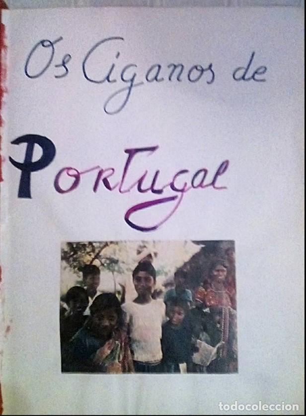 GITANOS. OS CIGANOS DE PORTUGAL ADOLFO COELHO (Libros Antiguos, Raros y Curiosos - Pensamiento - Otros)