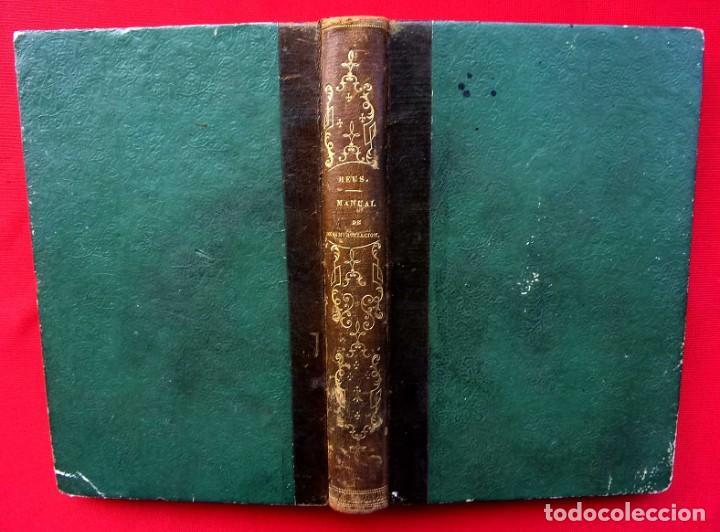 Libros antiguos: MANUAL COMPLETO DE DESAMORTIZACIÓN CIVIL Y ECLESIÁSTICA. AÑO: 1856. IGNACIO MIQUEL Y D.JOSE REUS. - Foto 8 - 186008003