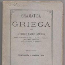 Livros antigos: RAMÓN MANUEL GARRIGA: GRAMÁTICA GRIEGA. PRIMER CURSO: FONOLOGÍA Y MORFOLOGÍA. BARCELONA, 1885 GRIEGO. Lote 186335968