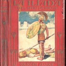 Libros antiguos: LA ILIADA ARALUCE (S.F.). Lote 187093156