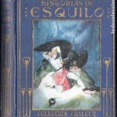 Libros antiguos: ARALUCE : HISTORIAS DE ESQUILO (1914). Lote 187095192