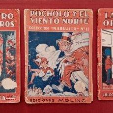 Libros antiguos: LOTE DE 6 LIBRITOS COLECCION MARUJITA. EL GENIECILLO DEL PAIS DE LAS HADAS.....VER FOTOS. Lote 187586856