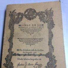 Libros antiguos: LIBRO DE LA INVENCION LIBERAL Y ARTE DEL JUEGO DEL AXEDREZ - RUYLOPEZ DE SIGURA - ALCALA 1561 - EXCE. Lote 187859711