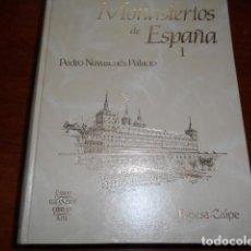 Libros antiguos: MONASTERIOS DE ESPAÑA / PEDRO NAVASCUES PALACIO / 3 TOMOS. Lote 188661946