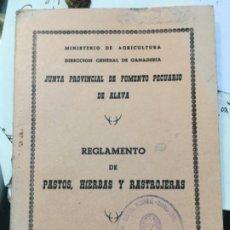 Libros antiguos: REGLAMENTO DE PASTOS, HIERBAS Y RASTROJERAS. VITORIA 1961. Lote 188809413