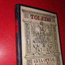 Livres anciens: TOLEDO. GUÍA OFICIAL. 1927. POLO BENITO J.(DIRECTOR) SEGUNDA EDCIÓN. Lote 189289746