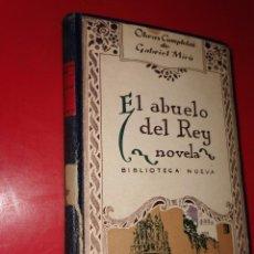 Libros antiguos: EL ABUELO DEL REY - GABRIEL MIRÓ. Lote 189290227