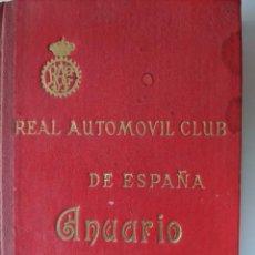 Libri antichi: 1954-55 ANUARIO REAL AUTOMOVIL CLUB DE ESPAÑA. Lote 189570506