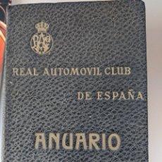 Libros antiguos: 1913 ANUARIO REAL AUTOMOVIL CLUB DE ESPAÑA - MUY RARO - ESTADO IMPECABLE. Lote 189570995