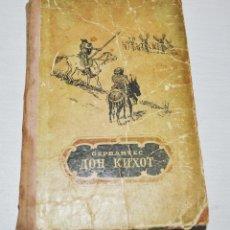 Libros antiguos: MIGUEL DE CERVANTES .DON QUIJOTE DE LA MANCHA .EDICION SOVIETICA 1955 A .URSS. MINSK. Lote 189648395