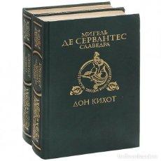 Libros antiguos: MIGUEL DE CERVANTES .DON QUIJOTE DE LA MANCHA .EDICION SOVIETICA 1988 A .URSS. DOS TOMOS. Lote 189898726
