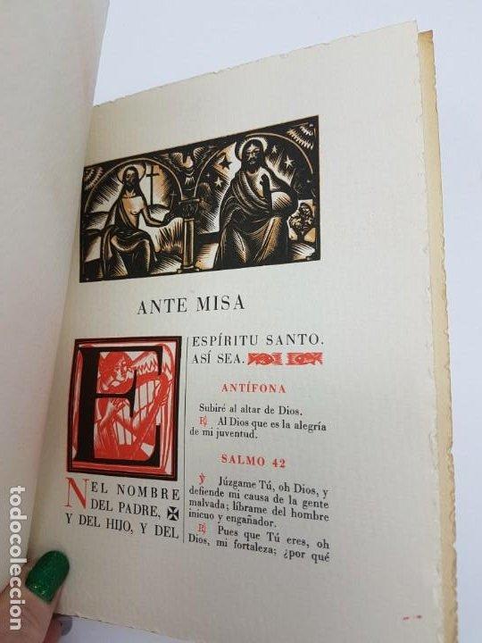 Libros antiguos: MISA NUPCIAL RITUAL CASAMIENTO ( RÚSTICA ) ENLACE CABARROCAS-ZAMORA 1970 - Foto 4 - 190121152