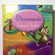 Libros antiguos: LIBRO DICCIONARIO ESPAÑOL-INGLES. Lote 190175566