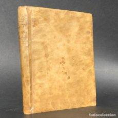Libros antiguos: 1791 - ARTE DE REPOSTERÍA - TURRONES - BIZCOCHOS - PASTELERÍA - GASTRONOMÍA - DULCES - JUAN DE MATA. Lote 190422831