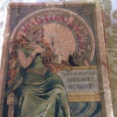 Libros antiguos: LIBRO DE ESCUELA - LOS GRANDES INVENTOS AL ALCANCE DE LOS NIÑOS - HIJOS DE SANTIAGO - RODRIGUEZ BURG. Lote 190510598