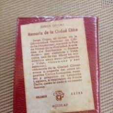 Libros antiguos: CRISOLIN EXTRA MEMORIA DE LA CIUDAD CHICA.. Lote 190718578