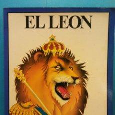 Libros antiguos: EL LEÓN. EL ZOO FANTÁSTICO. JUAN R. AZAOLA. EDICIONES ALTEA. Lote 191038905