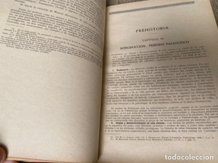 Libros antiguos: ANTIGUO LIBRO HISTORIA DE ESPAÑA PEDRO AGUADO BLEYE TOMO I - Foto 2 - 191347000