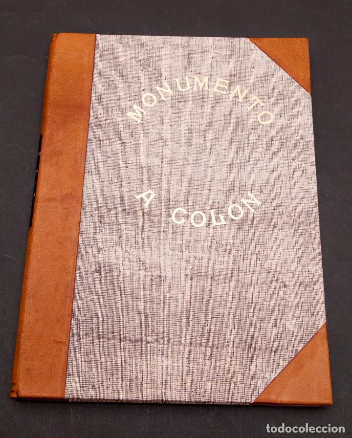 Libros antiguos: GAIETA BUIGAS I MONRABÁ : MONUMENTO A CRISTOBAL COLÓN - PRIMERA EDICIÓN - 1882 - Foto 2 - 191398056