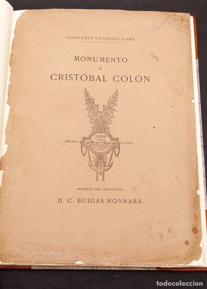 Libros antiguos: GAIETA BUIGAS I MONRABÁ : MONUMENTO A CRISTOBAL COLÓN - PRIMERA EDICIÓN - 1882 - Foto 6 - 191398056