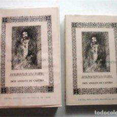Libros antiguos: HISTORIA DE CÁDIZ Y SU PROVINCIA. TOMO I Y II. ADOLFO DE CASTRO. EDICIÓN FACSÍMIL. Lote 191457416