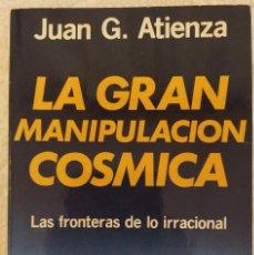 Libros antiguos: LA GRAN MANIPULACIÓN CÓSMICA - JUAN G. ATIENZA. Lote 191622428